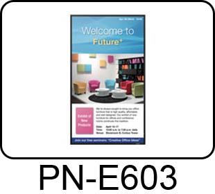 PN-E603 Image